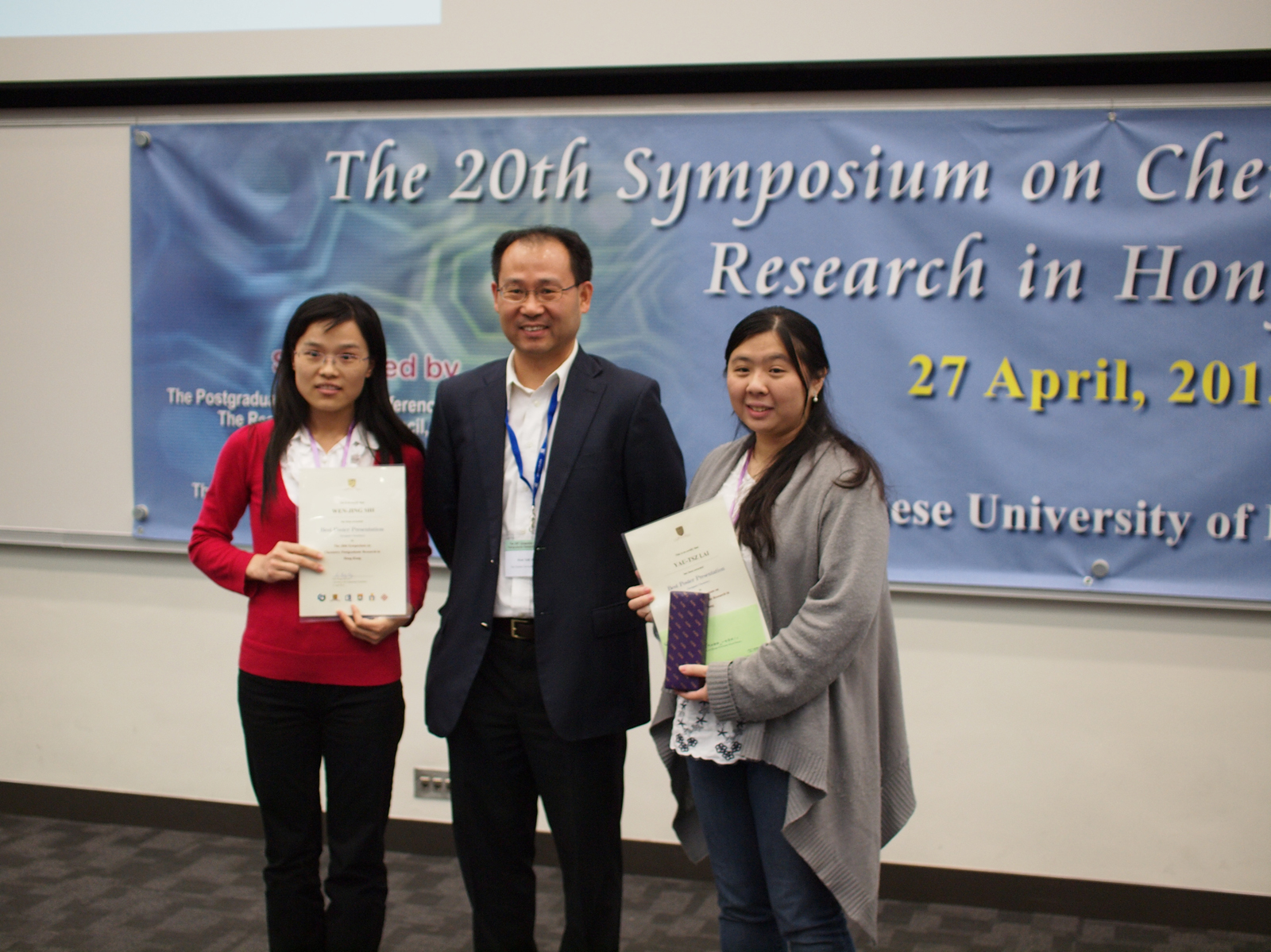 Ms. Shi Wen-Jing has won the Best Poster Award in Inorganic Chemistry at the 20th Symposium on Chemistry Postgraduate Research in Hong Kong