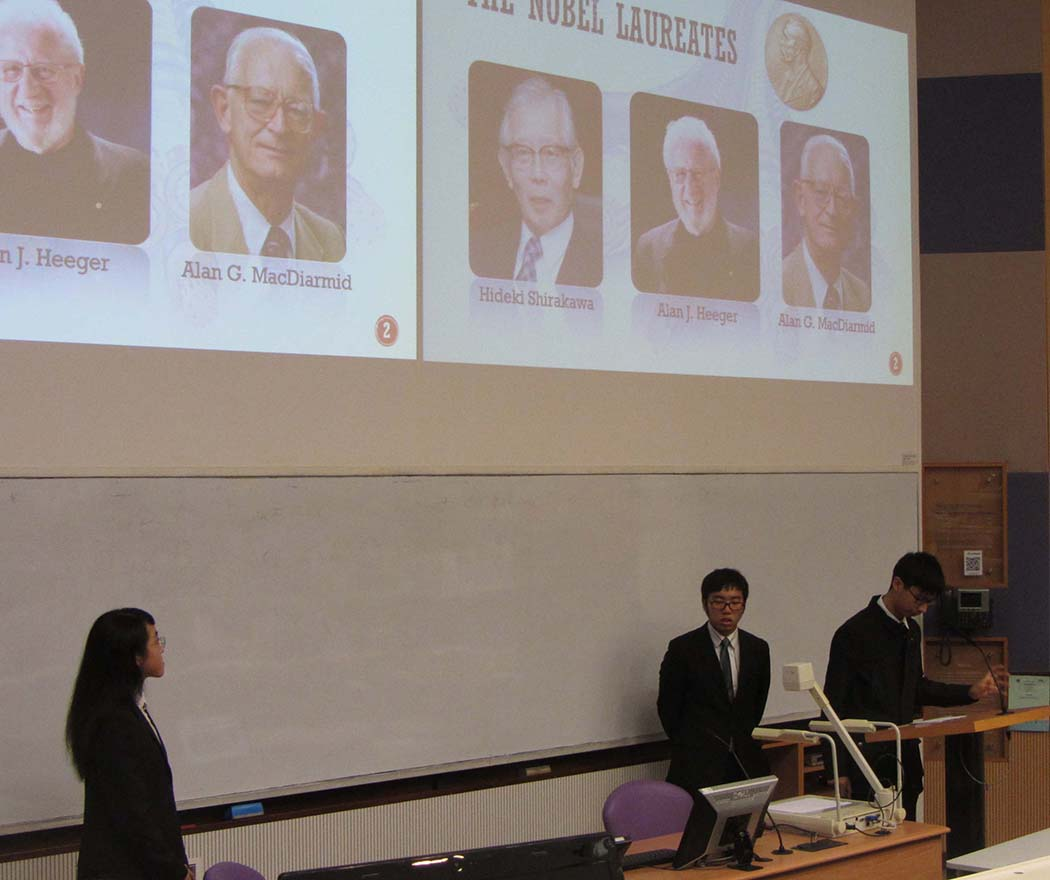 CUHK Team made a presentation about the contributions of of Nobel Laureates in Chemistry in 2000