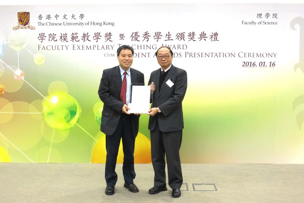 Prof. LEE Hung Kay has been awarded the Faculty Exemplary Teaching Award 2015