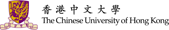香港中文大学 (The Chinese University of Hong Kong)