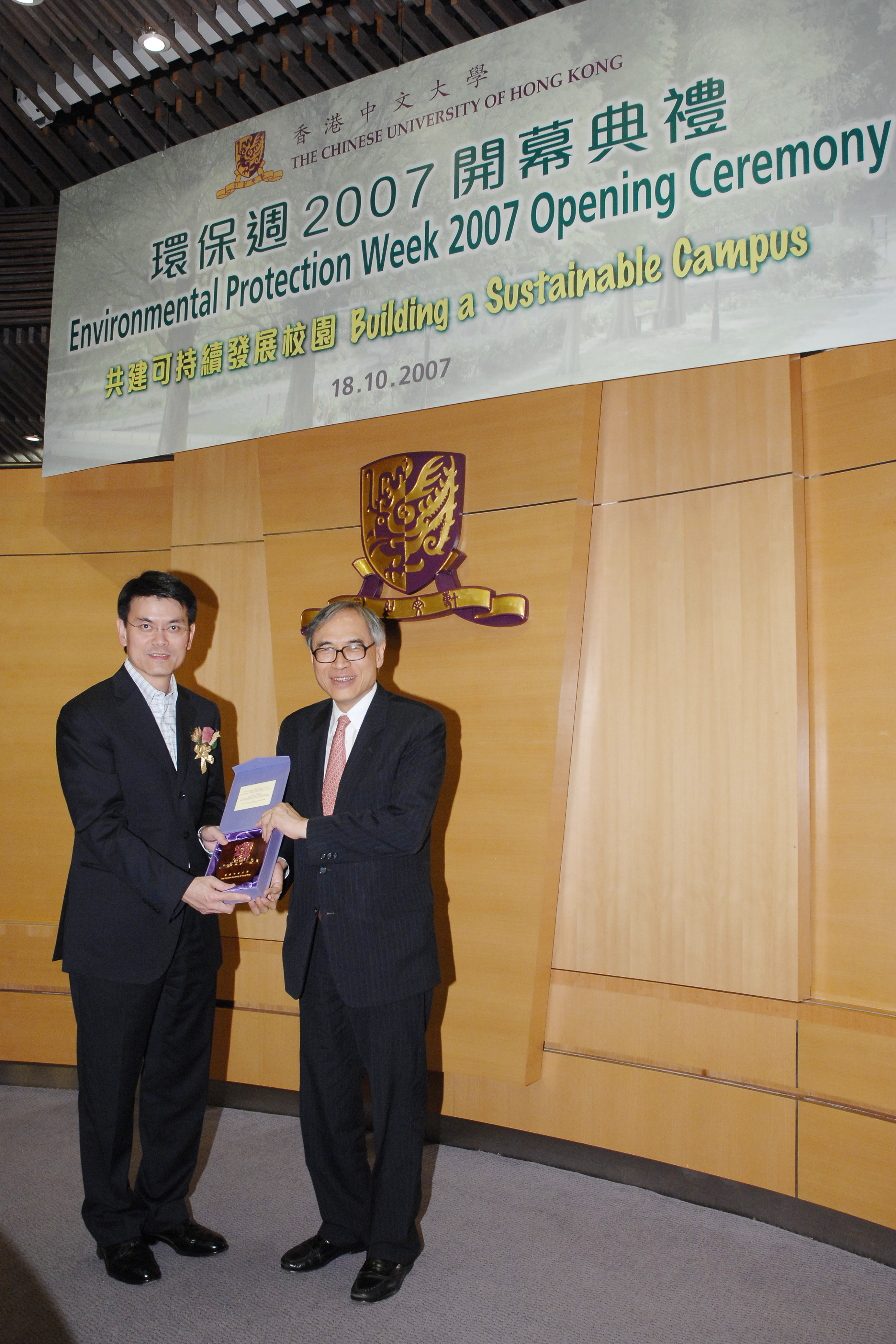Cuhk Develops Renewable Energy And Green Roofs In Full
