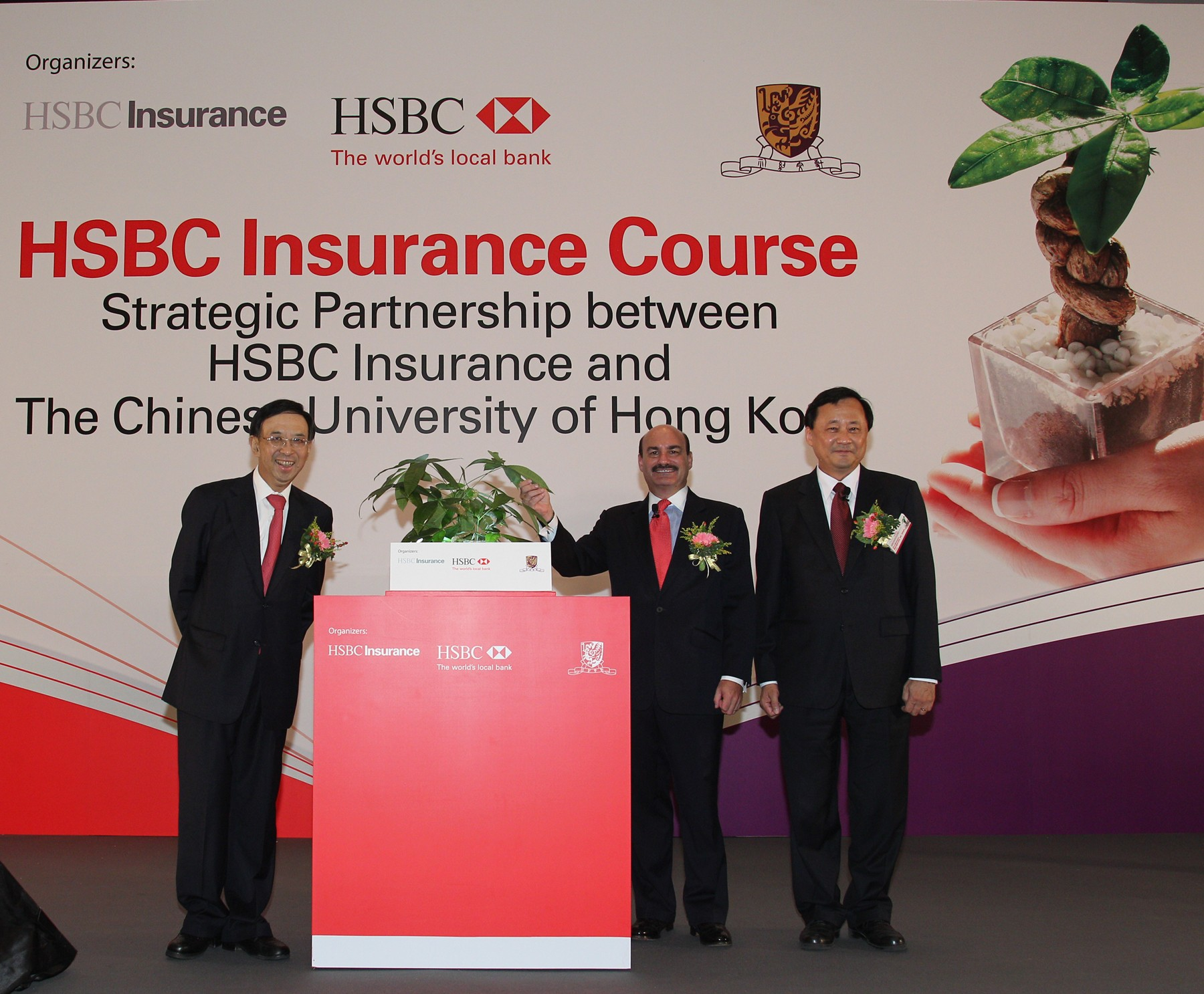 HSBC and CUHK Launch HSBC Insurance Course