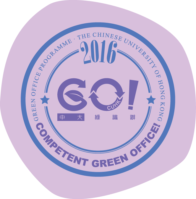 Go Green Office
