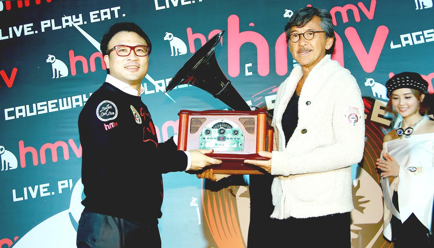 Kelvin Wu's most celebrated feat was the acquisition of HMV and bringing the century-old music chain back to life <em>(courtesy of the interviewee)</em>