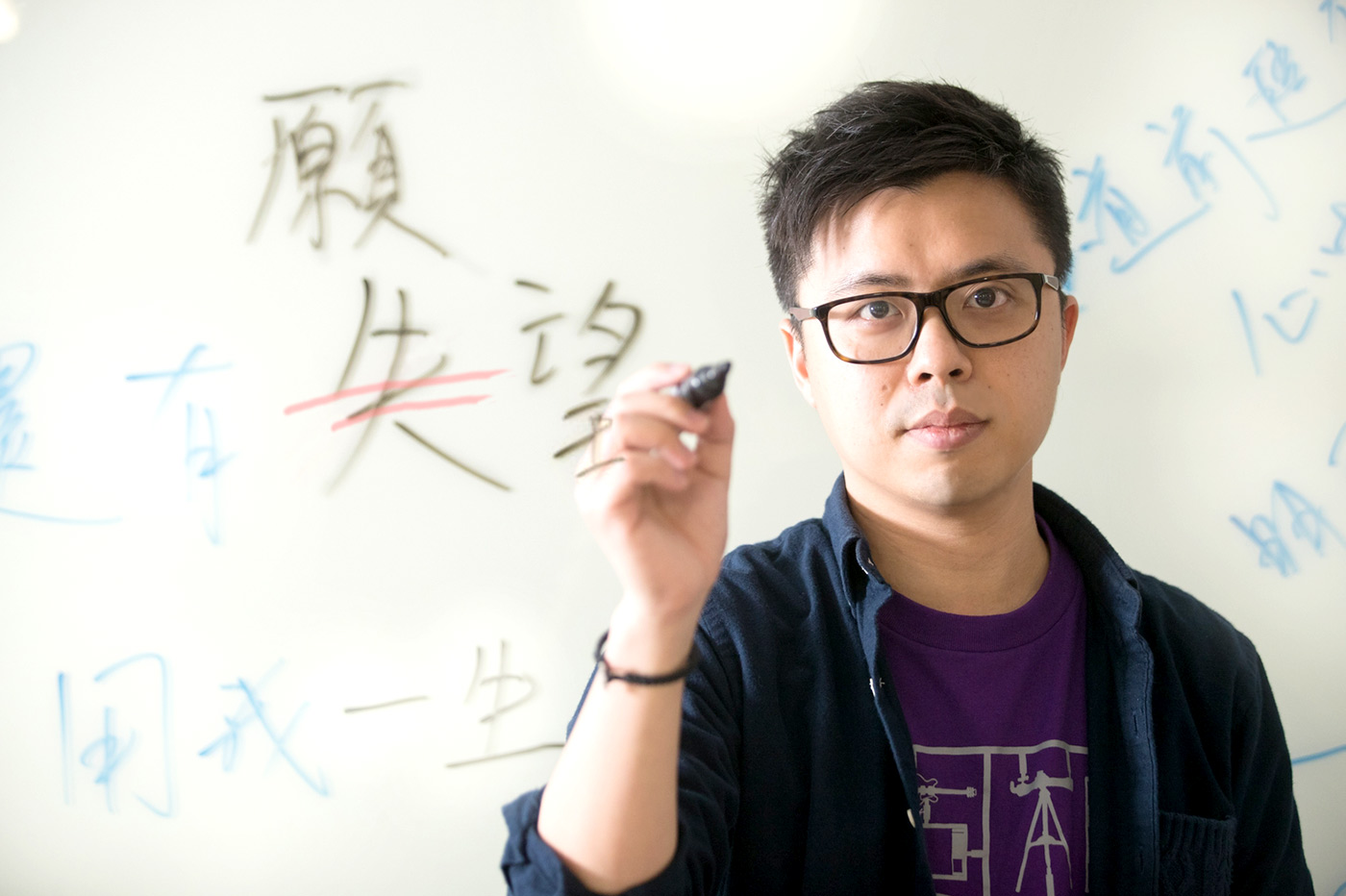 Pop lyricist Kit Wong graduated from CUHK's Risk Management Science Programme <em>(Photo by Keith Hiro)</em>
