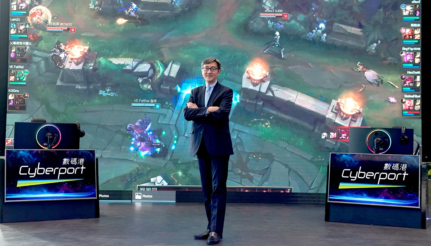 Besides digital games, e-sports is also about technology and industry chain <em>(Courtesy of Cyberport)</em>