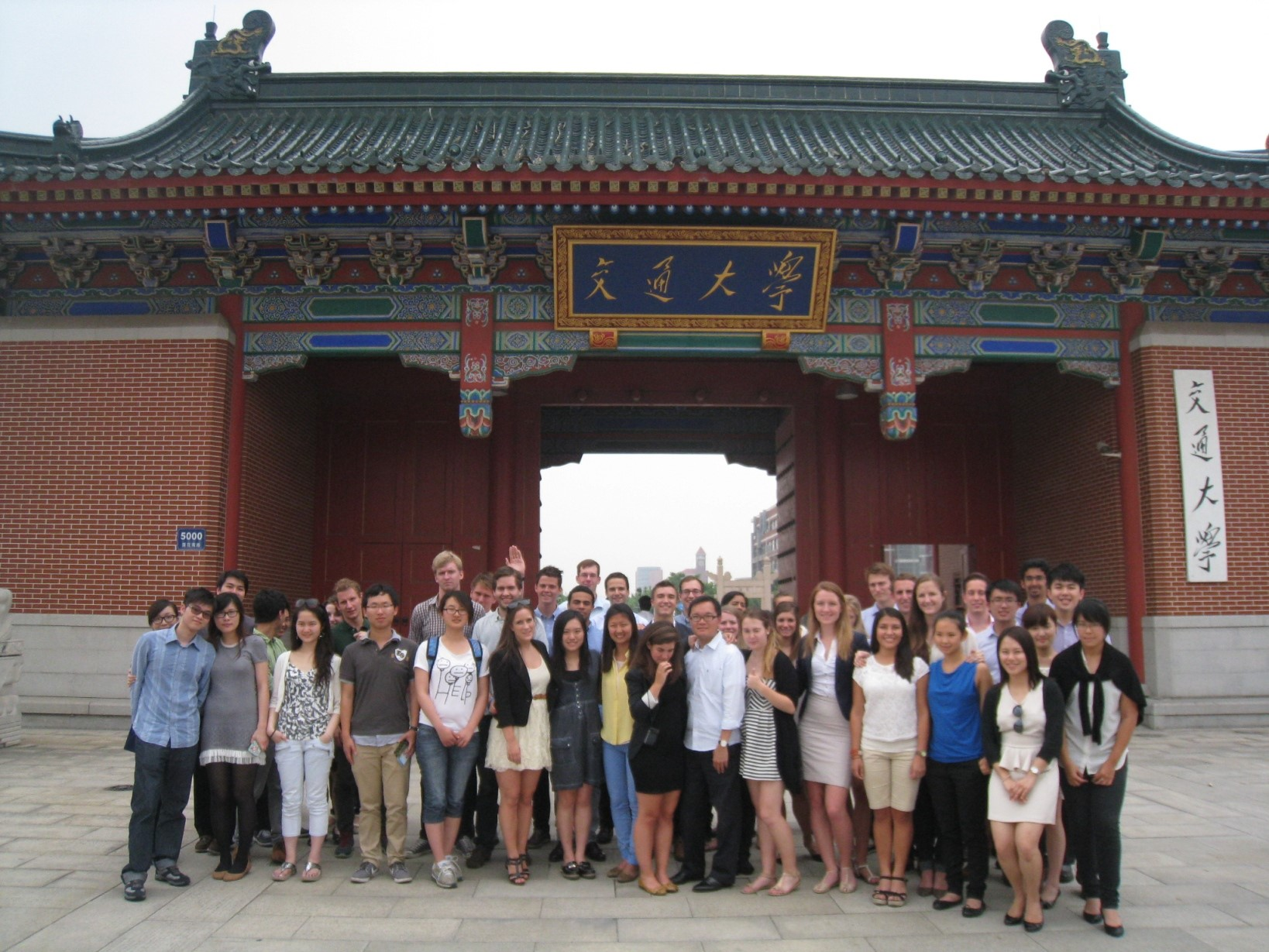 schools education trips business studies beijing shanghai