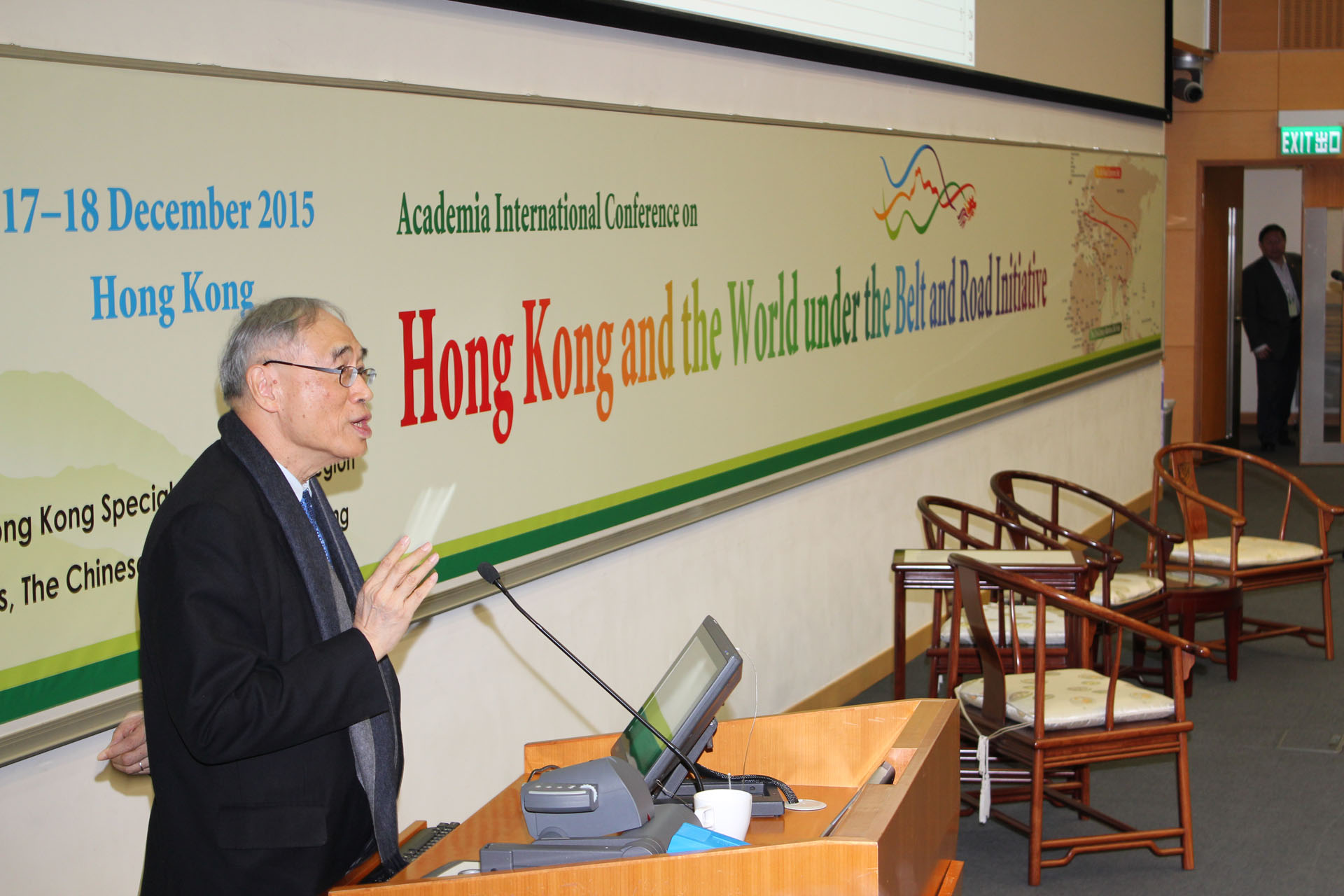 asian studies hong kong research Asian centre, centre for chinese research, hong kong studies centre for india and south asia research hong kong nationalism and the chinese dream in the.