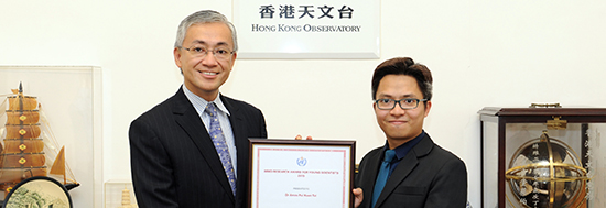 Prof. Amos P.K. Tai received the WMO Research Award for Young Scientists