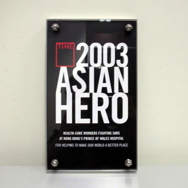 'Asian Hero' Award from the Time Magazine (2003)
