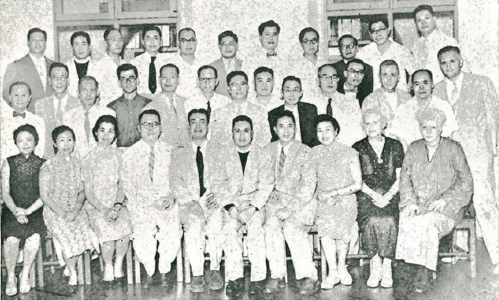 The faculty and staff (1954)
