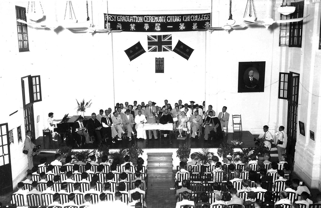 The first graduation ceremony (1955)