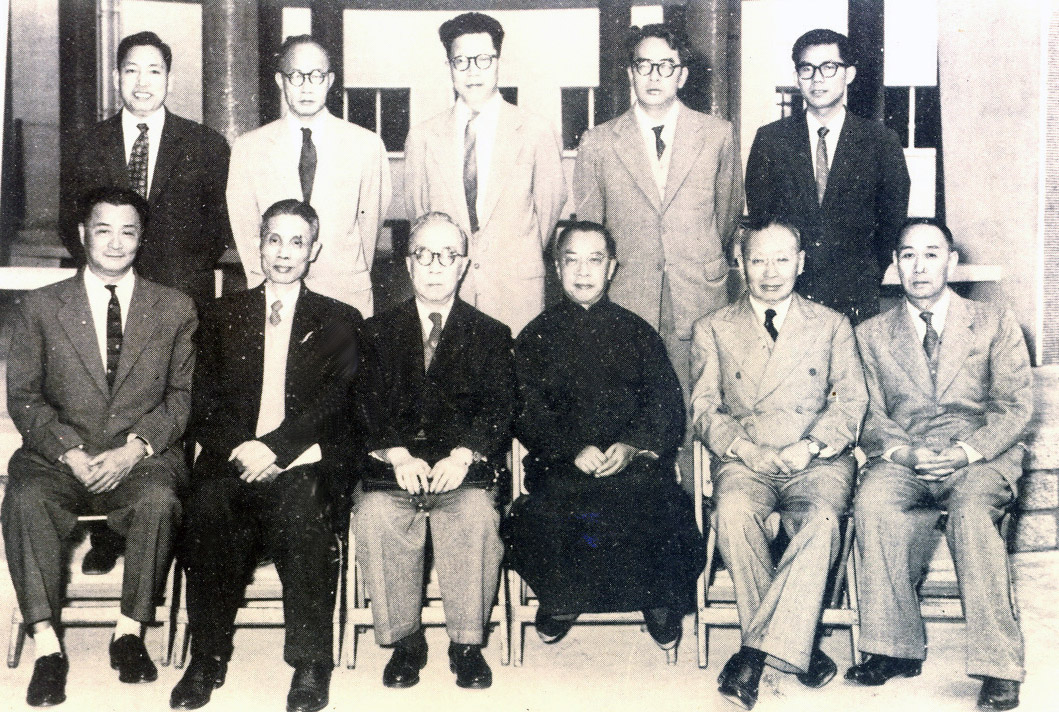 Faculty members at the General Assembly of Members, New Asia College (1957)
