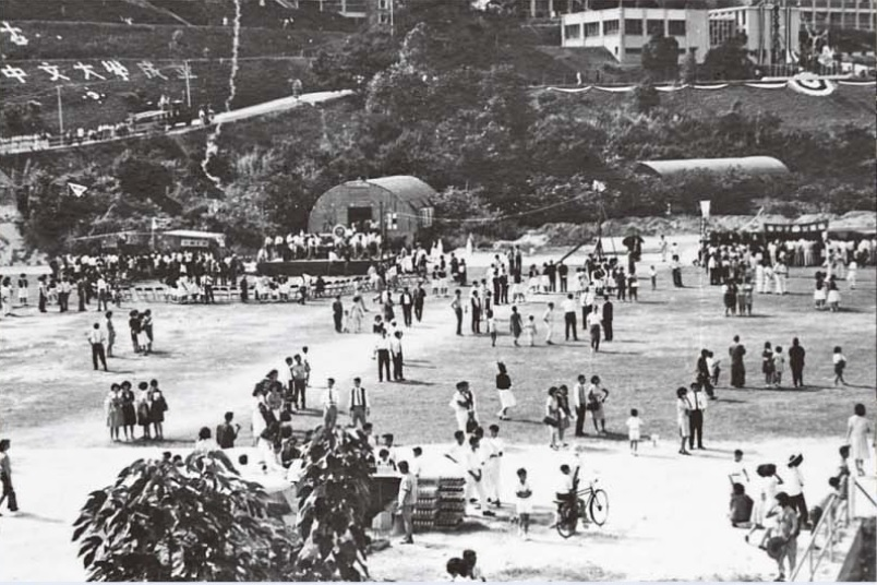 Chung Chi College celebrating the founding of CUHK (1963)