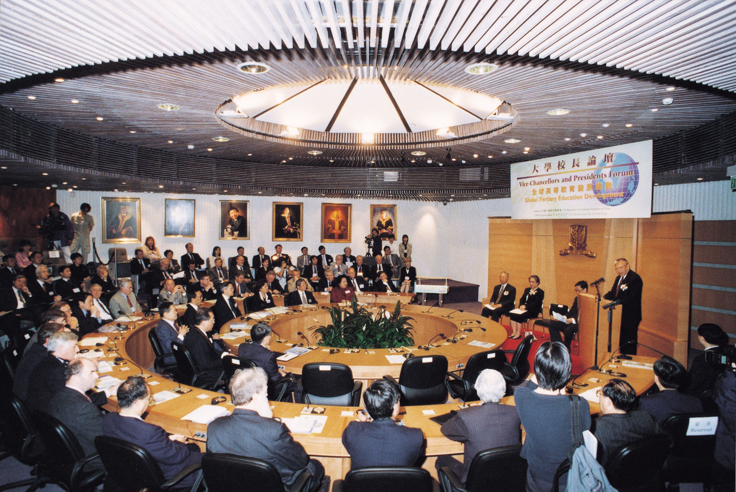 The University Presidents' Global Forum (1999)