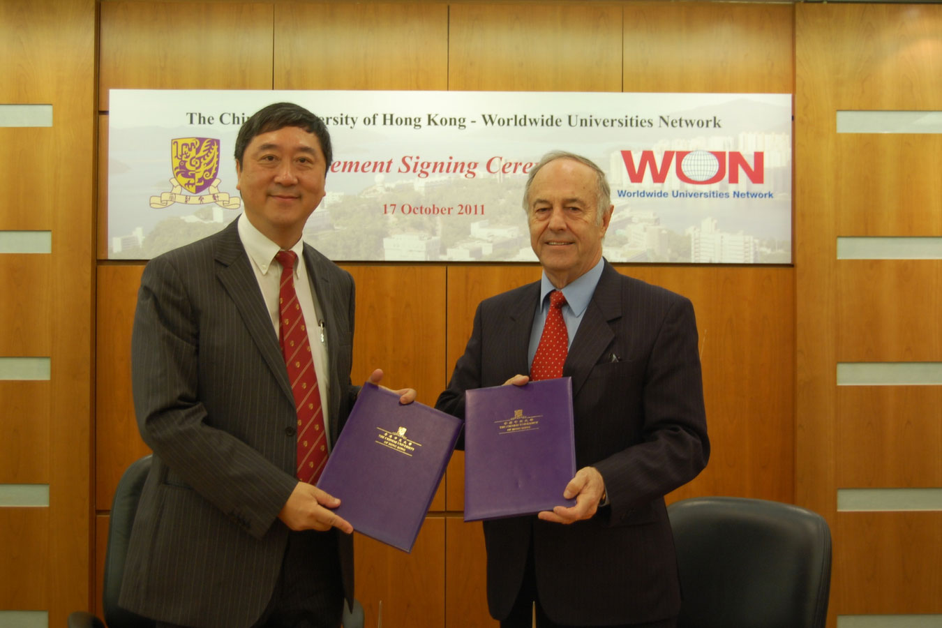 CUHK to join the Worldwide Universities Network (2011)