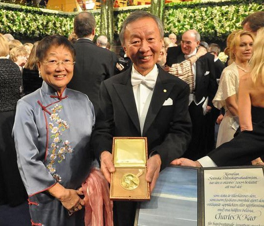 Charles K. Kao awarded Nobel Prize in Physics
