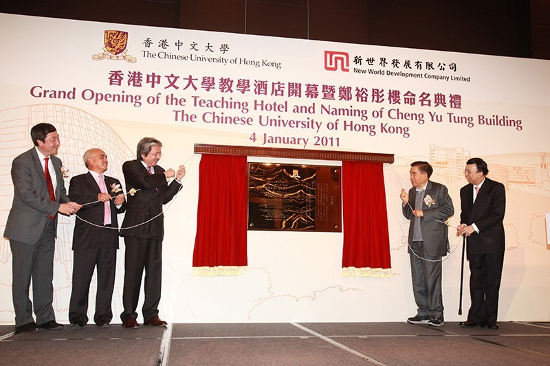 Grand opening of Cheng Yu Tung Building