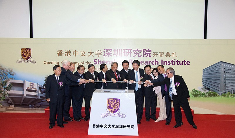 CUHK Shenzhen Research Institute opened