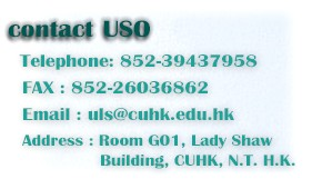 click for contact the university office