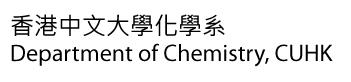 往中大化学系主页