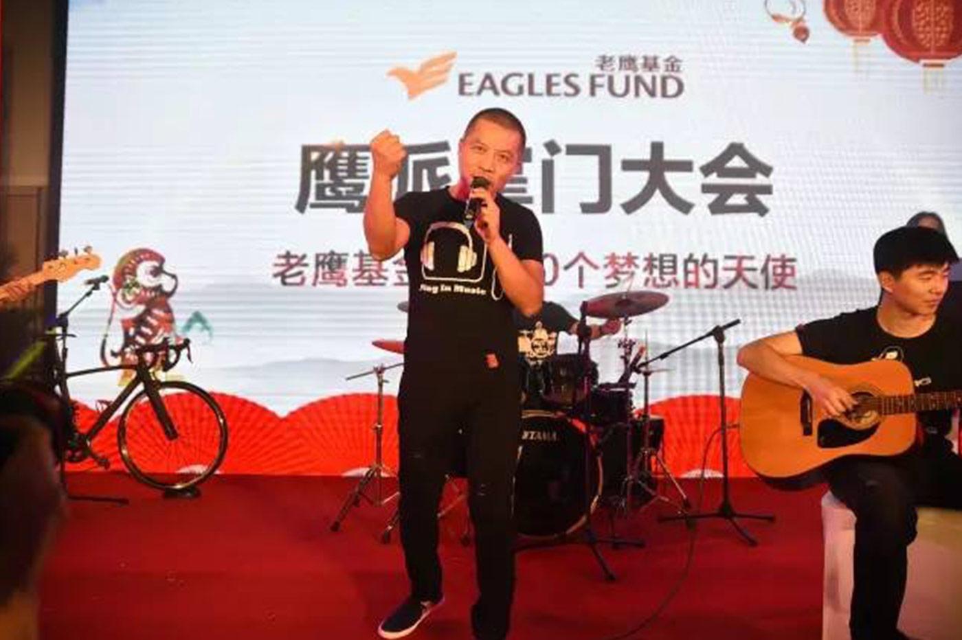 刘小鹰是赢得「中国2015最活跃天使投资人」称誉的唯一港人<em>(受访者提供)</em>