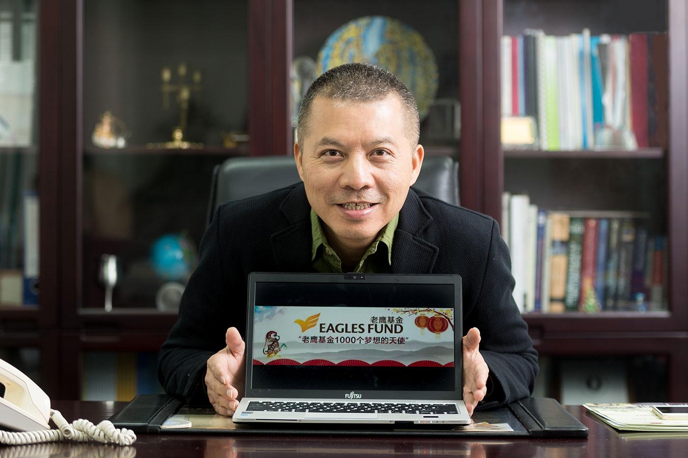 刘小鹰:「我的理想是在未来三十年,成就一千个创业项目。」