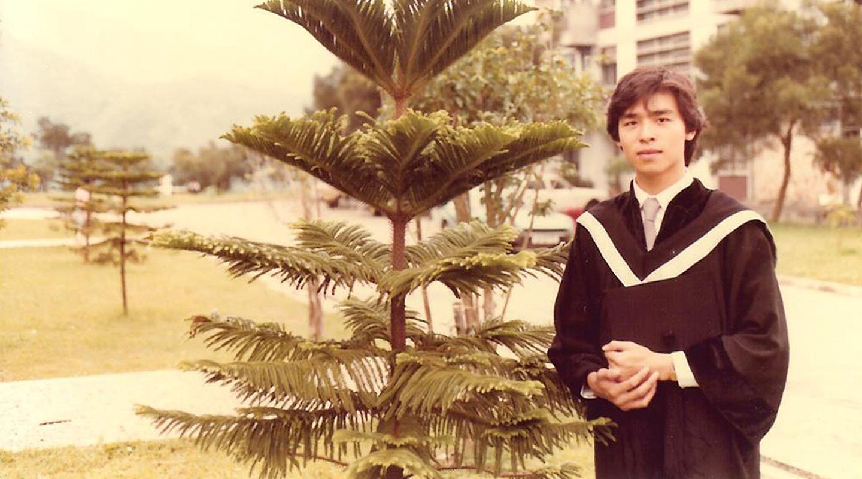 1983年于崇基学院的何善衡夫人宿舍前拍摄毕业照