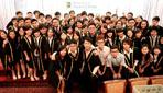 Lee Woo Sing College