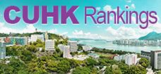 CUHK Rankings