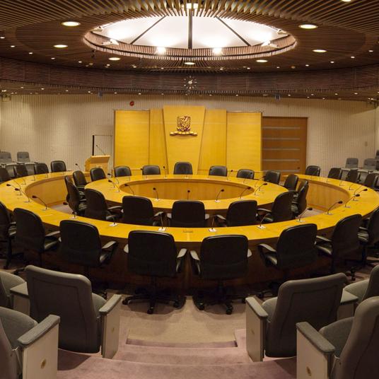 Cho Yiu Conference Hall