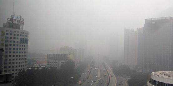image: smog