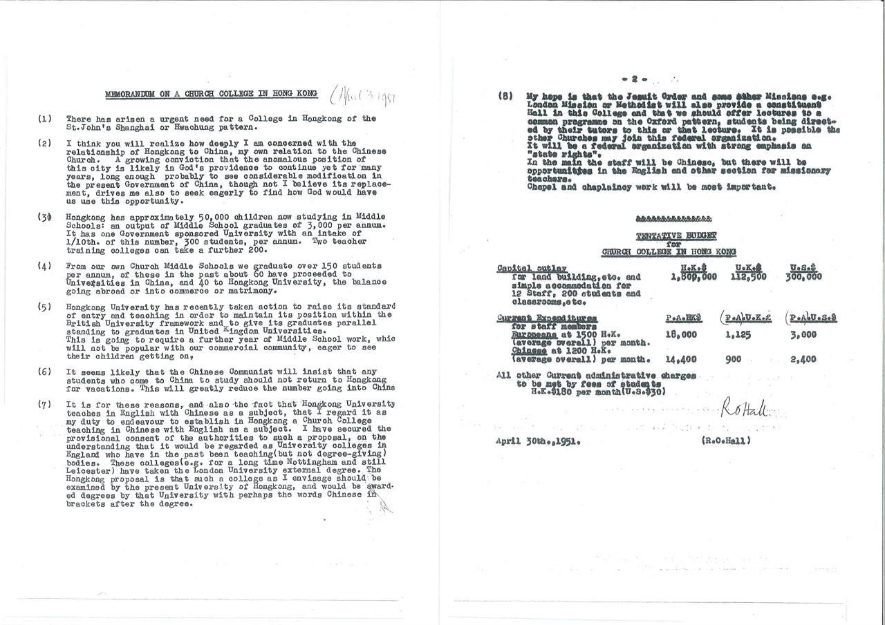 Circular regarding the founding of a Christian college (1951)