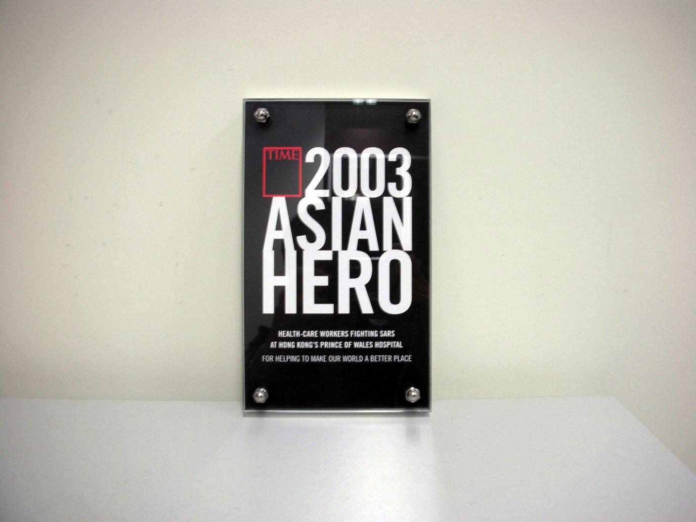 'Asian Hero' Award from the <em>Time</em> magazine (2003)