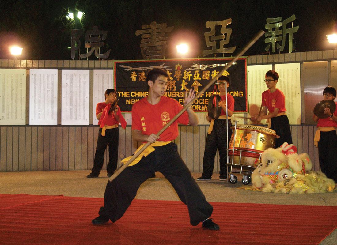New Asia Chinese Kung Fu Society