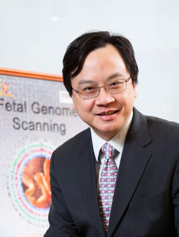 Professor Dennis Y.M. Lo