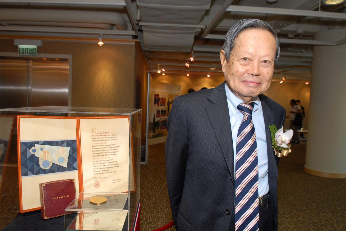 Professor C.N. Yang