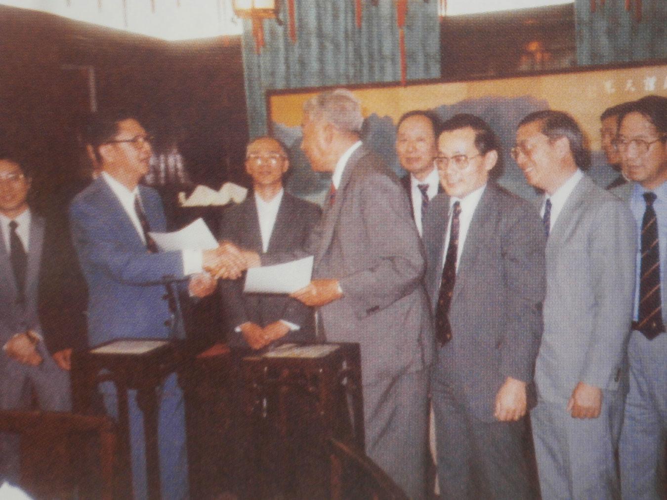 CUHK and the University of Peking on exchange programmes (1984)